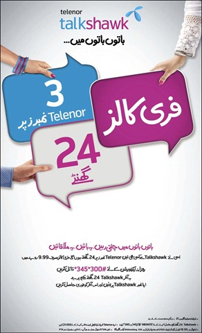 Telenor Unlimited Free Calls Offer