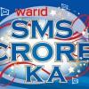 Warid SMS Crore Ka